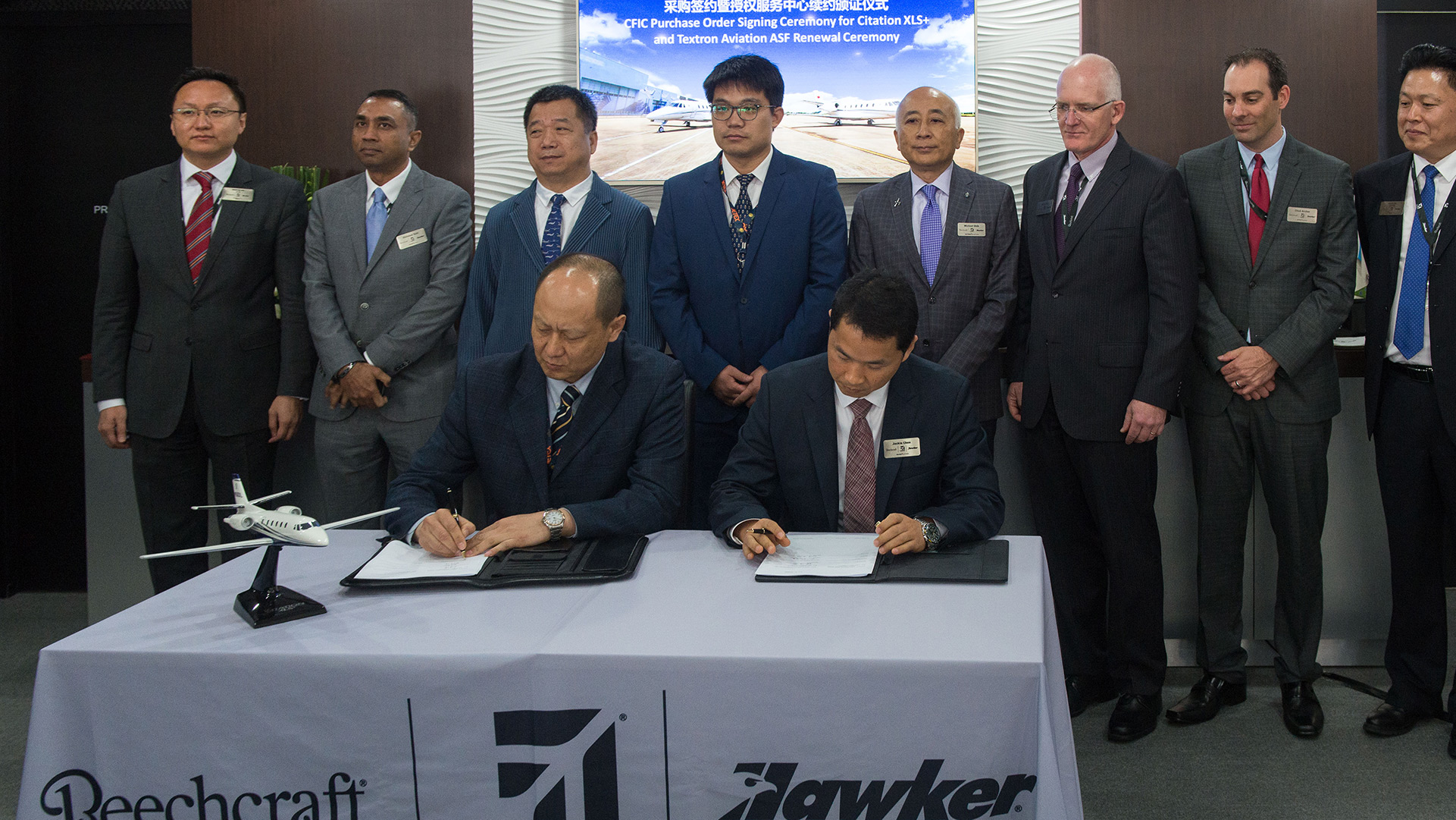 Textron Aviation Joint Venture receives order from CFIC for